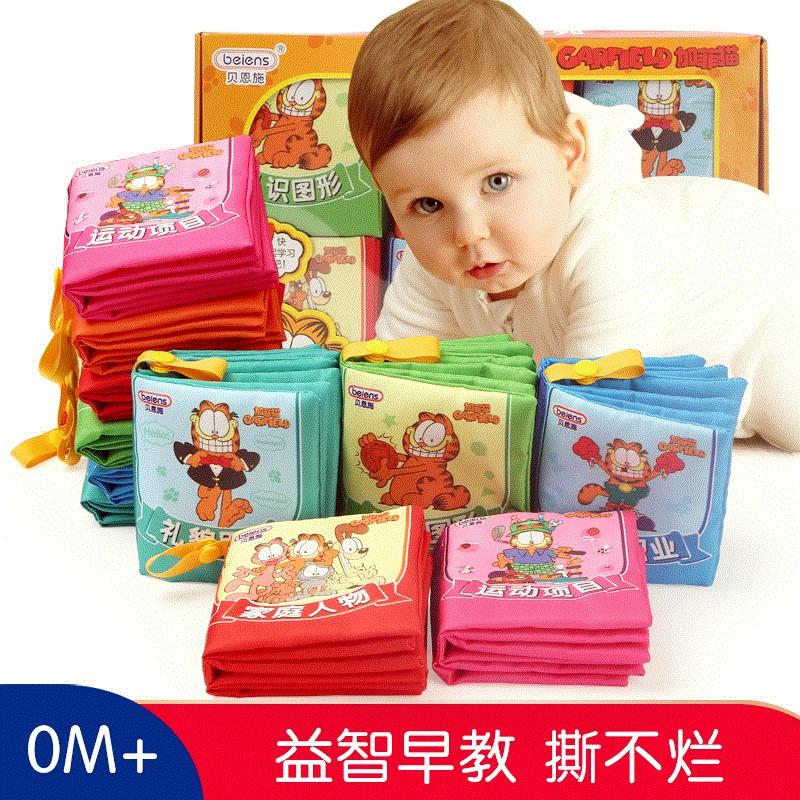 sách vải 18 mới xé không tệ nhưng nước rửa vải 123456 tuổi nhận thức sách đồ chơi trẻ em được học đọ