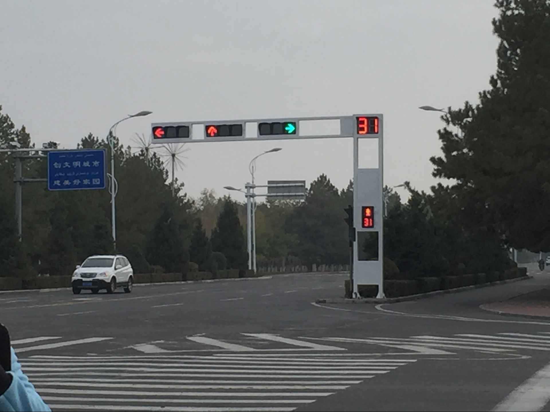 Đèn tín hiệu LED giao thông 403 Arrow