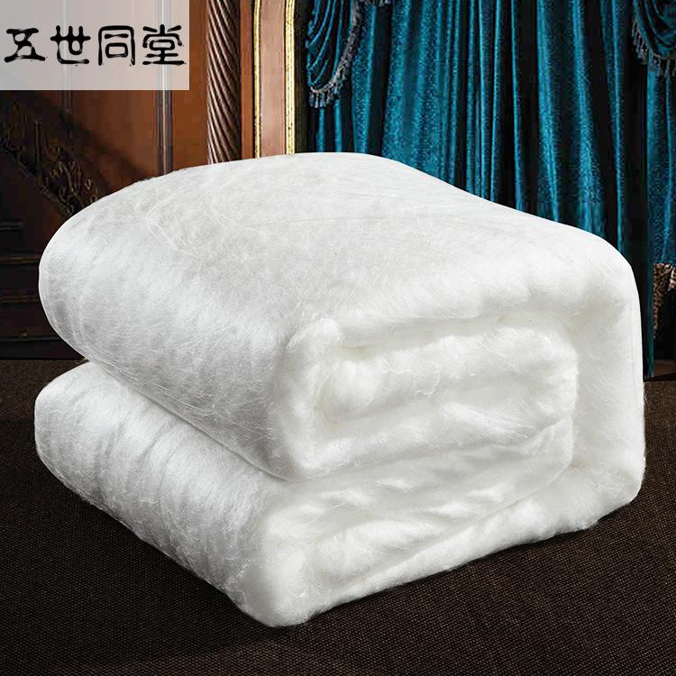 WUSHITONGTANG Mền tơ tằm Lụa là 100% lụa nguyên liệu dâu tằm chăn lụa tơ tằm tùy chỉnh lụa bán buôn