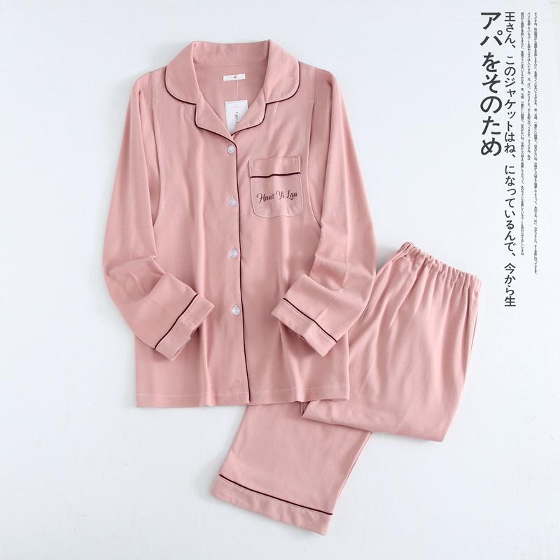 HSYL Trang phục trong tháng (sau sinh) Quần áo cotton tháng mới quần áo mùa thu và mùa đông cotton d