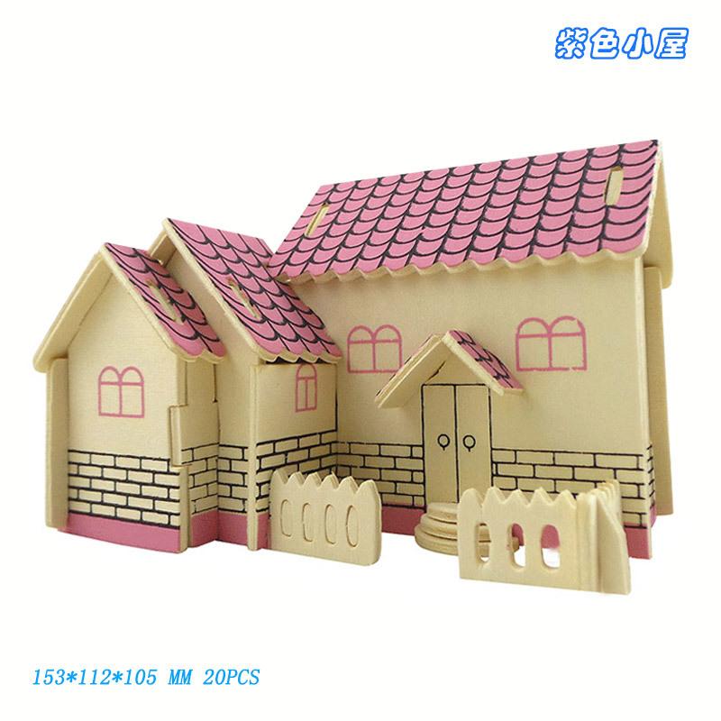 NEW-LAND Đồ chơi bằng gỗ Tím tiểu gỗ 3D mô phỏng câu đố ghép hình câu đố bằng gỗ tự làm cabin nhà tr