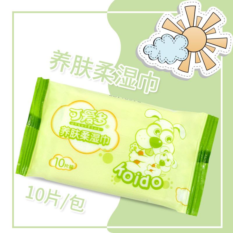 KEAIDUO Khăn ướt Khăn lau đa năng dễ thương cho bé 10 gói khăn ướt nhỏ 10 khăn lau ướt được bơm trực