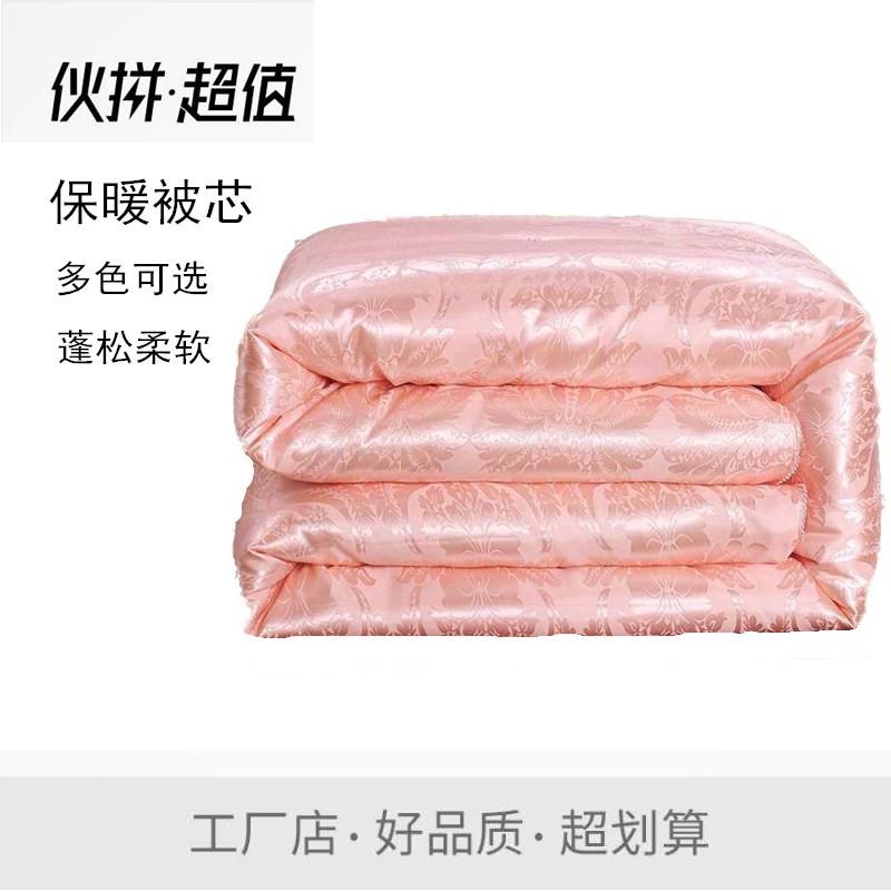 Mền tơ tằm Lụa tùy chỉnh được đảm bảo bởi các sản phẩm nhà máy nguồn đặc sản Đồng Hương