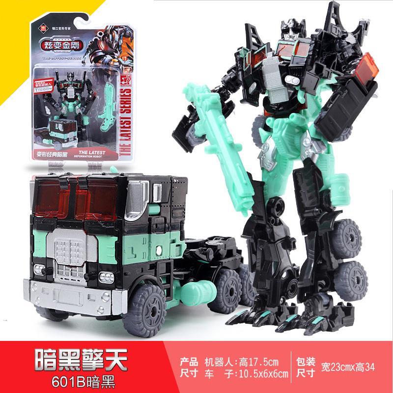 Đồ chơi trẻ em bộ Optimus Tranformer 4 xe mô hình chung với cậu bé robot biến hình.