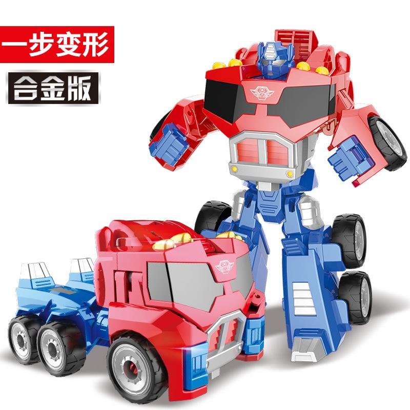 SNAEN Rôbôt / Người máy Đồ chơi biến dạng hợp kim một bước King Kong 5 xe mô hình robot đồ chơi trẻ