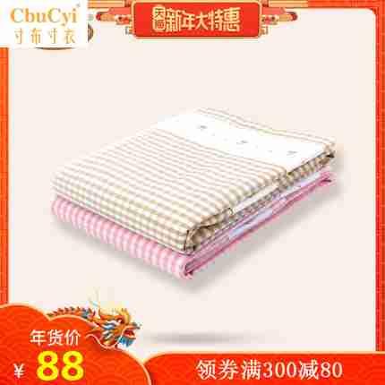 Thảm nệm lót vải cotton cách nhiệt cho Bé Yêu .