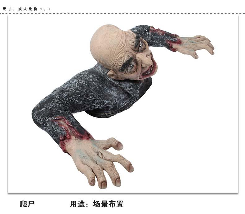 Đồ chơi Halloween đồ trang trí hình ma quái .