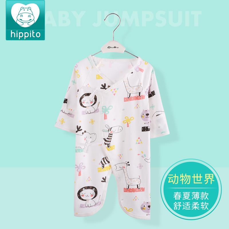 Đồ ngủ kiểu body suit chất vải mỏng dành cho Trẻ Em.