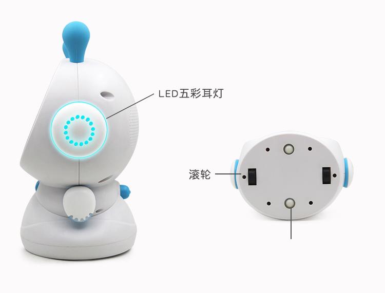Máy học tập Robot đồ chơi trẻ em thông minh robot đồ chơi công nghệ cao đối thoại máy tương tác giọn