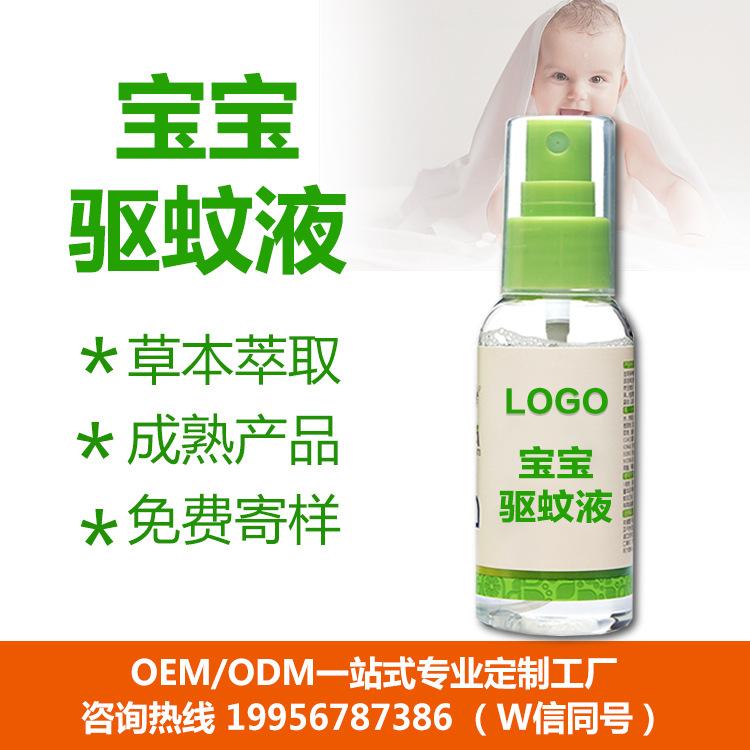 chai xịt Thảo dược chống muỗi an toàn cho bé.