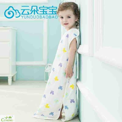 Túi ngủ chất vải mỏng dễ thương dành cho Trẻ Em.