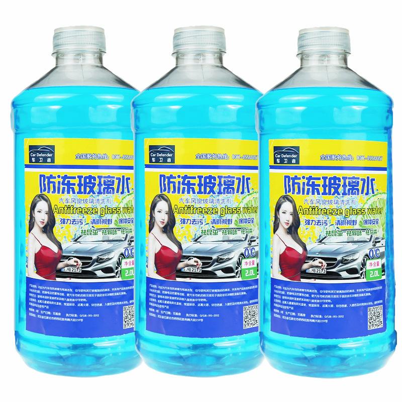 Nước rửa kính đậm đặc cho xe ô tô .