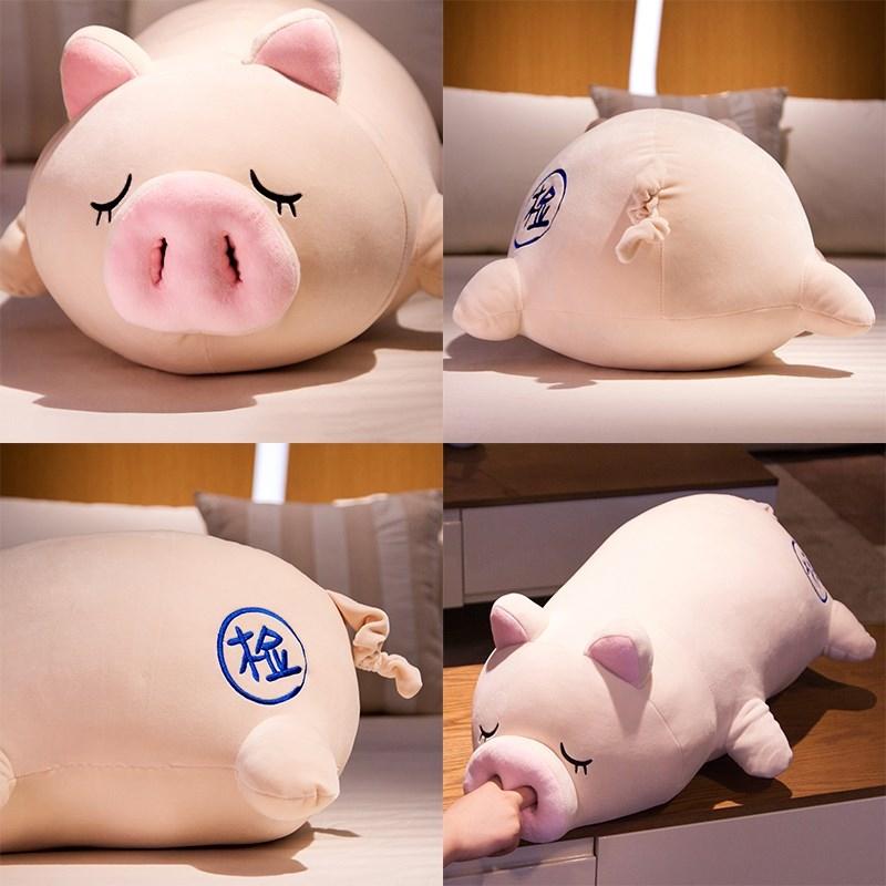 Búp bê vải Heo con thú bông nằm nằm ngủ dakimakura lợn con búp bê đồ giá rẻ búp bê dễ thương cô gái