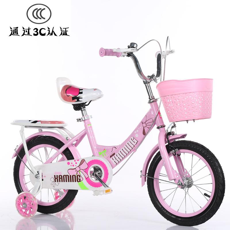 Xe đạp Thể Thao cho Bé , cỡ 12 inch 14 inch   .