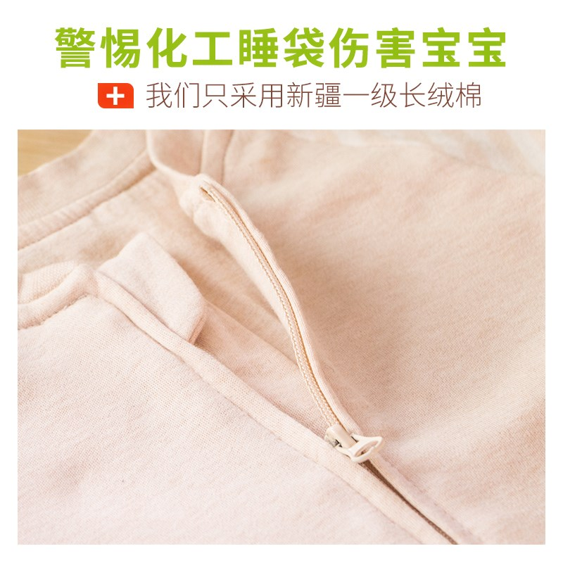 Đồ ngủ kiểu body suit chất vải mỏng dễ thương dành cho Trẻ Em.