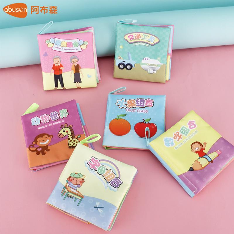 ABUSEN sách vải Sách giáo dục sớm cho bé bằng vải với vòng giấy động vật biển không dệt vải rách khô