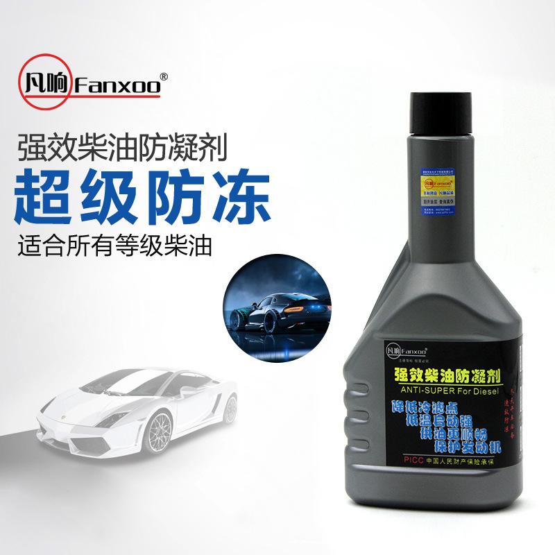 Chất chống đông cho Động cơ xe hạng nặng và Làm mát động cơ .
