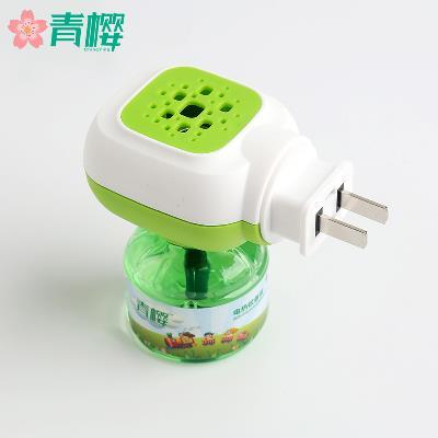 Nhiệt điện dung dịch không mùi nhang muỗi bé phụ nữ mang thai đứa bé nhang muỗi lỏng dịch lỏng trẻ e