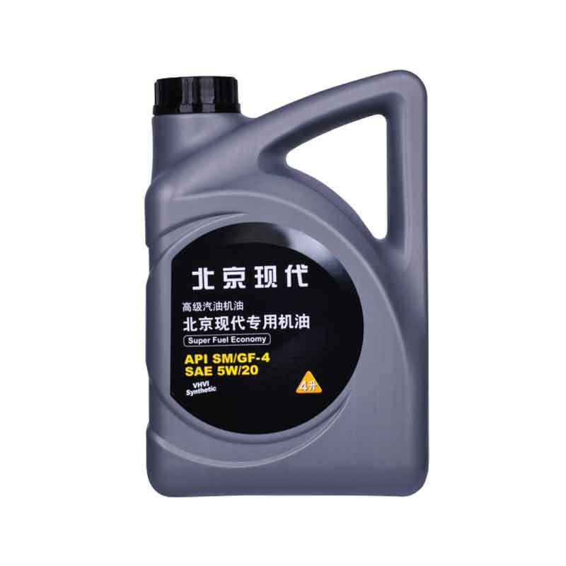 Dầu nhớt , dầu động cơ nhập khẩu SL5W-204L