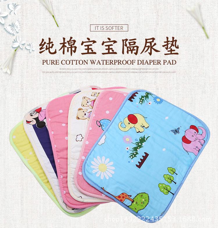 Tấm lót chống thấm Trẻ sơ sinh hoạt hình bông pad cách nhiệt pad bé không thấm nước thoáng khí có th