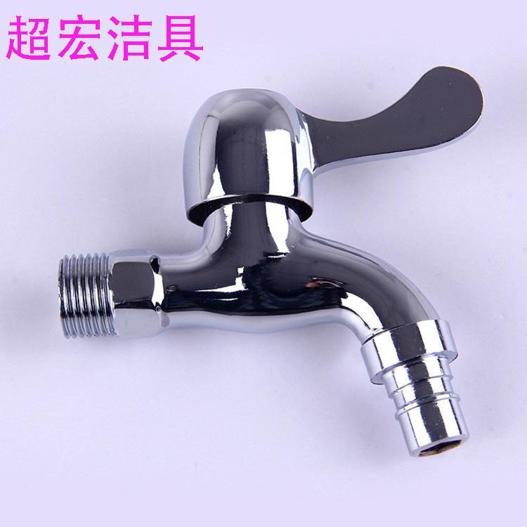 vòi nước máy giặt , vòi nước thông thường bằng thép không gỉ .