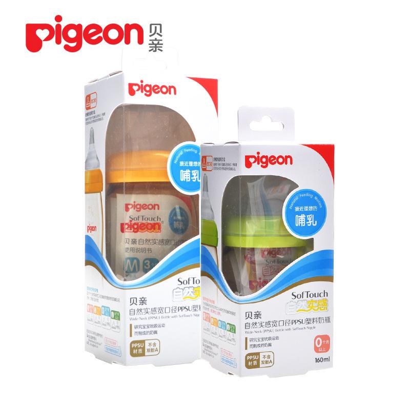 PIGEON Thị trường đồ dùng mẹ và bé Bình sữa PPSU cỡ nòng rộng Bình sữa cho bé Bình nhựa cho bé Bình