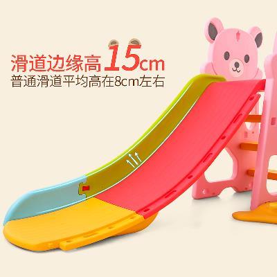 Cầu trượt cho Trẻ trong nhà và bên ngoài có thể tháo rời .