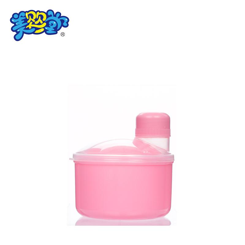 MEIYINGTANG Thị trường đồ dùng mẹ và bé Đẹp bé hộp nhựa hộp ngoài trời sữa bột cầm tay ba hộp sữa bộ