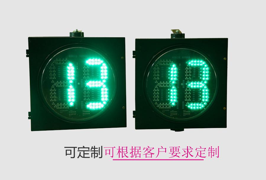 Đèn tín hiệu kwangtungensis 600*800 thiết bị đồng hồ bấm giờ dẫn đèn giao thông