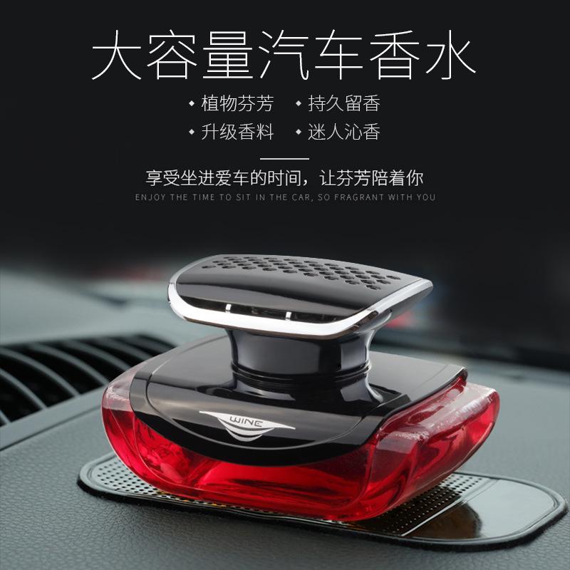 WINE nước hoa Phụ kiện xe hơi nước hoa xe hơi nước hoa xe hơi thời trang xe hơi sáng tạo trang trí x