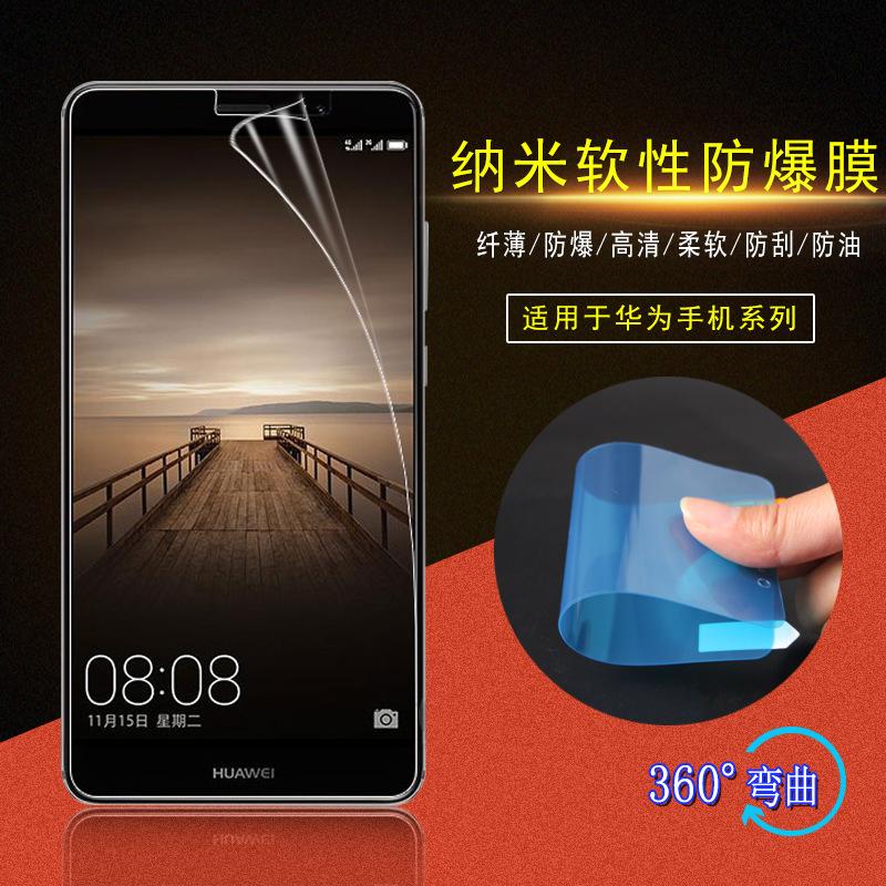 Miếng dán cường lực chống trầy  ,dùng cho điện thoại Huawei P20Pro Nova4 .