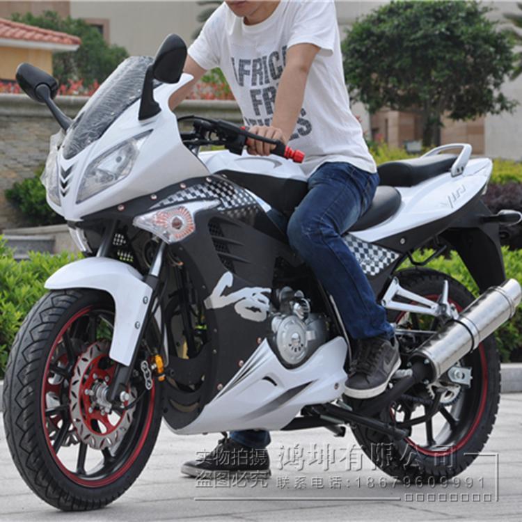 Xe Đua mô tô Racing 150CC Fujiang
