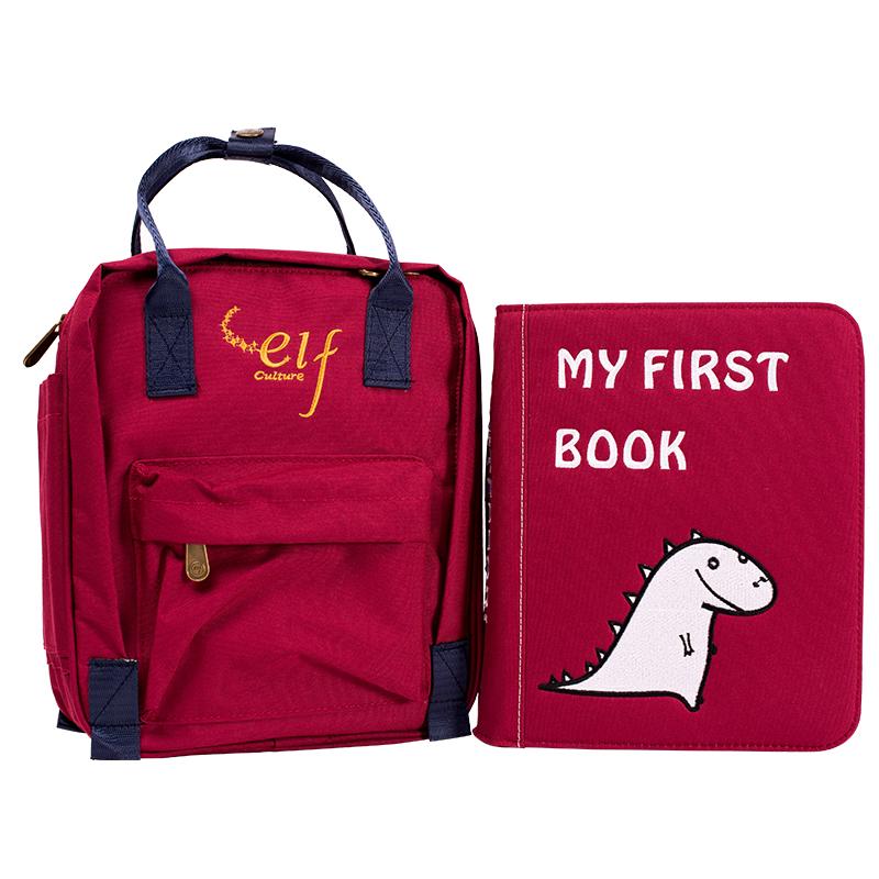 sách vải My Book đứa trẻ em gõ cửa phòng vải Enlightenment đồ chơi giải đố ông cuốn sách sách xé vải