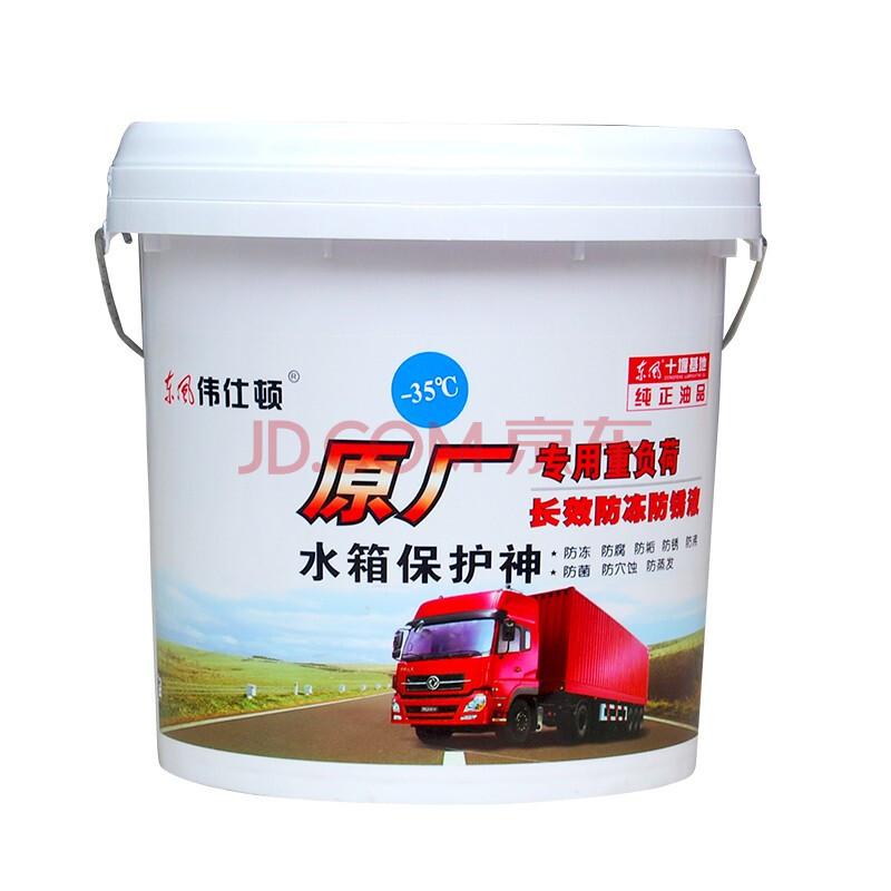Đa tác dụng Chất chống đông cho Động cơ xe hạng nặng và Làm mát động cơ .