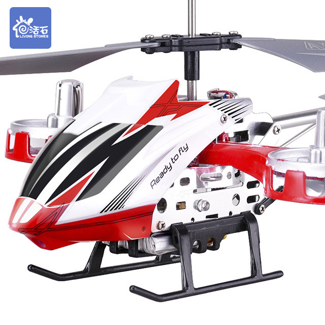 HUOSHI Máy bay điều khiển từ xa Hợp kim đá sống với máy bay RC để tăng máy bay trực thăng cho trẻ em