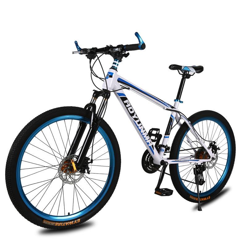 Xe đạp leo núi thắng đĩa trẻ trung, thời trang AOYUNMA