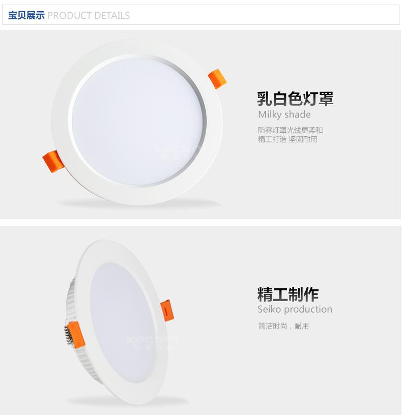 Đèn trần bộ LED nhúng ngày những chiếc đèn lồng lưới 4 inch 12W mở 8 - 11, 12, 13, 15 centimet 7.5