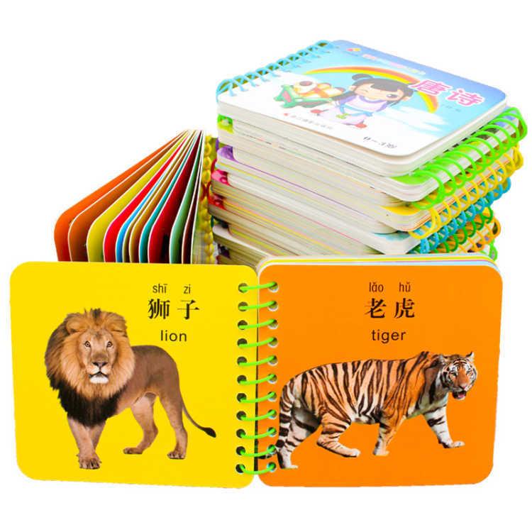 Đồ chơi giúp trẻ Thông minh : bộ sách hình giúp bé nhận biết con vật xung quanh .