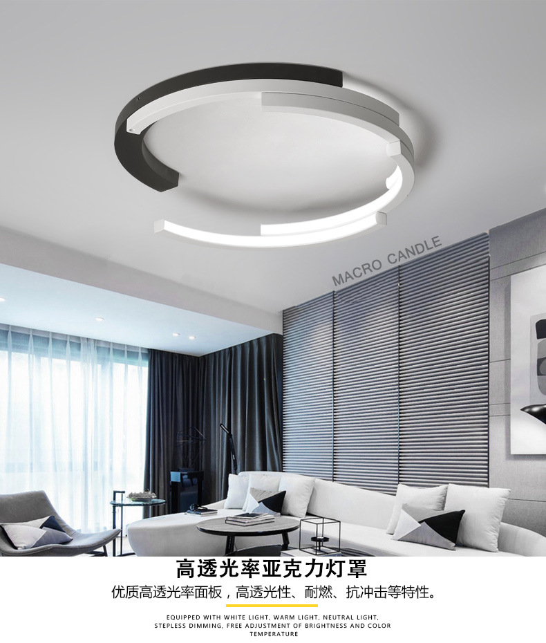 Đèn âm trần bộ Sáng tạo hiện đại đơn giản. Phòng khách phòng ngủ phòng làm việc phòng Hội đồng Bắc Â