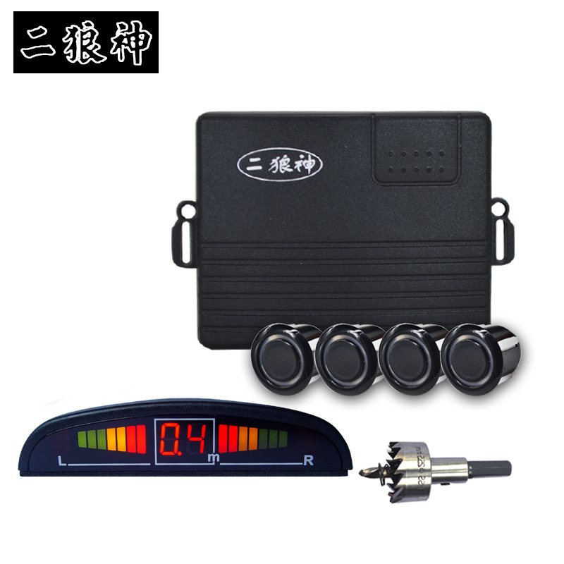Radar đảo ngược cảm biến bằng giọng nói , hệ thống báo động khi đỗ xe Ôtô.