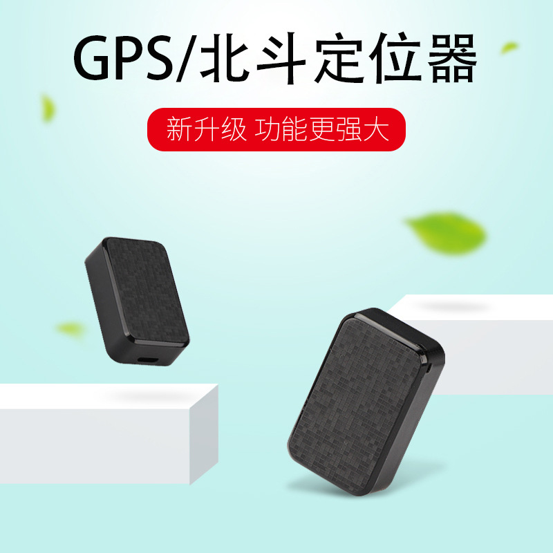 Thiết bị lắp đặt Định vị theo dõi GPS , định vị dành cho xe ô tô .