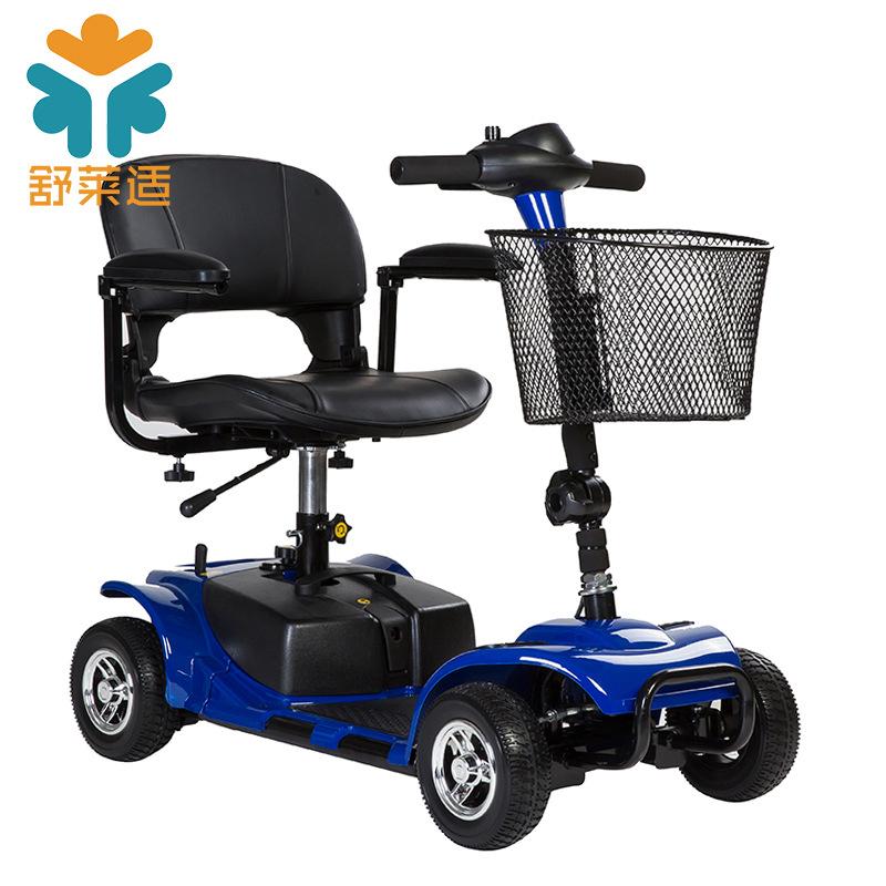 Xe điện cho người già tàn tật , hàng nhập chính hãng .