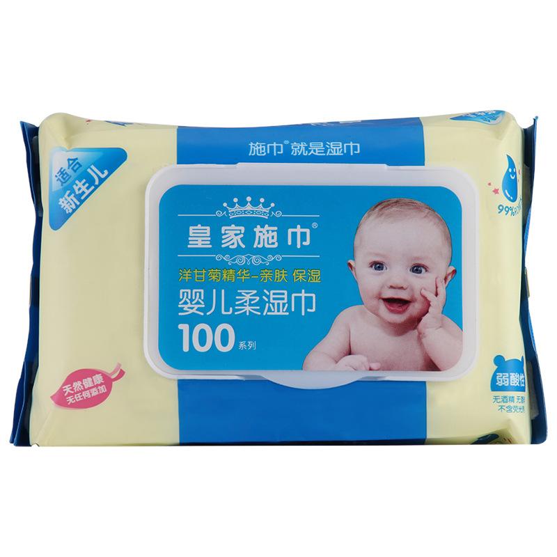 SHIJIN Khăn ướt Khăn lau trẻ em 100 với khăn lau trẻ em Máy tính bảng trẻ sơ sinh mông tay Khăn lau