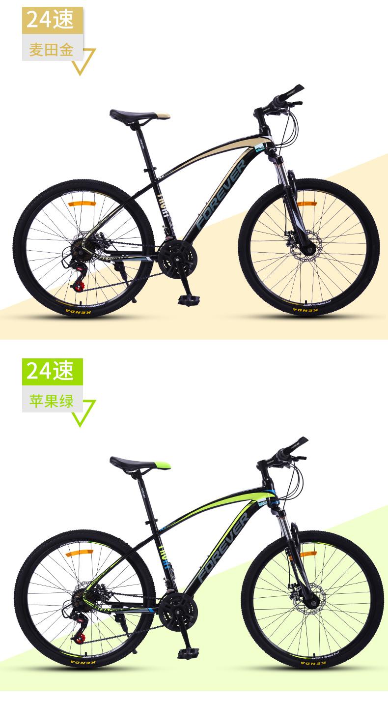 Xe đạp Thể Thao leo Núi giảm xóc .