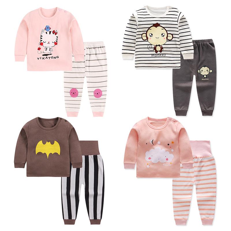Linkcard Đồ ngủ trẻ em 2018 quần áo trẻ em mùa thu mới dài quần cotton bộ đồ lót bé trai và bé gái q