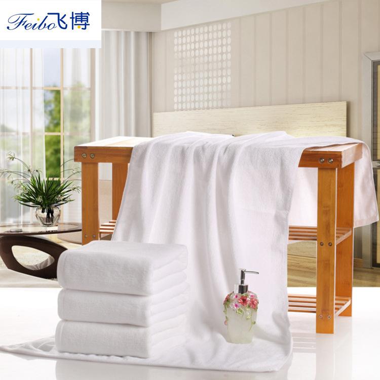 Khăn tắm Khách sạn năm sao khăn tắm khách sạn khăn bông trắng dày khăn tắm trắng khăn tắm tùy chỉnh