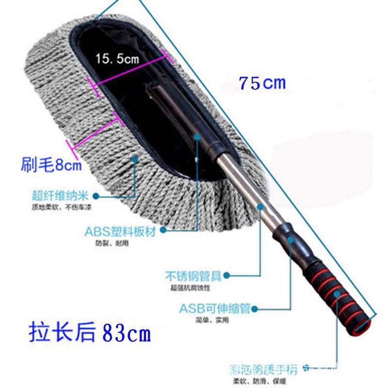 SUMAI bàn chải sáp Thực tế xe sáp rút lại bàn chải sáp Xe làm sạch xe sáp sáp có thể tháo rời Bàn ch