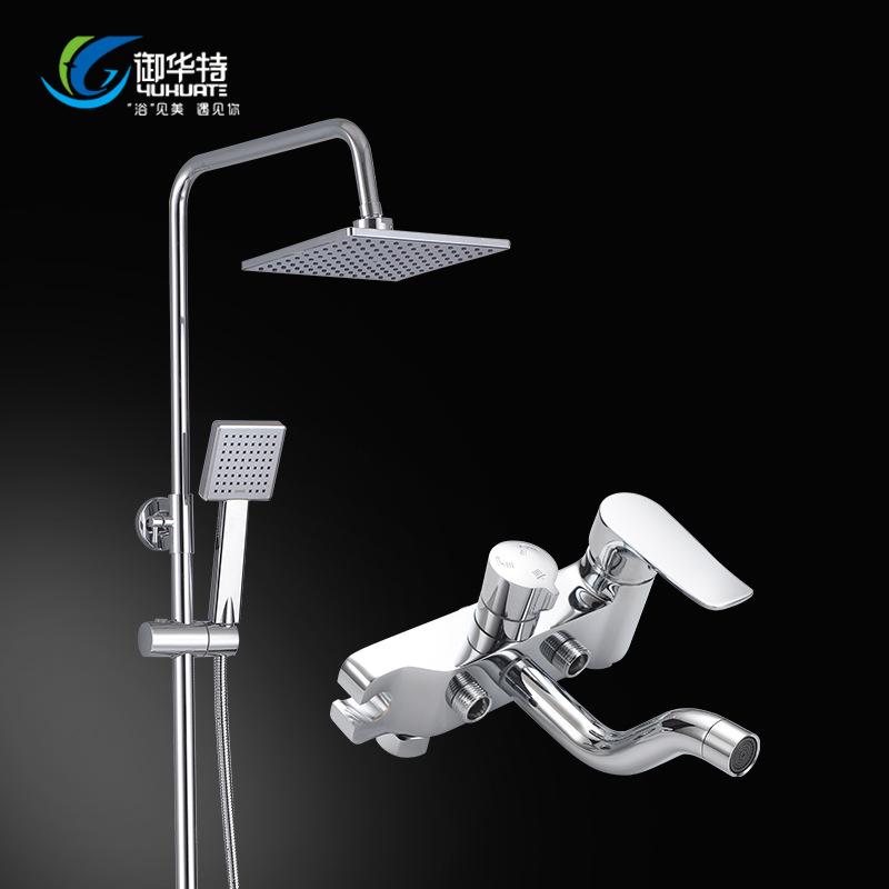 Bán buôn vòi nước hoa sen tăng áp cho phòng Tắm .