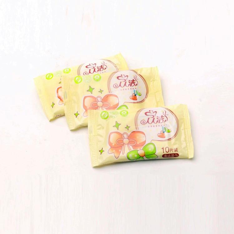Mọi người đứa bé sơ sinh rửa tay sạch miệng khăn giấy ướt các chất chứa 10 viên *20 túi xách tay