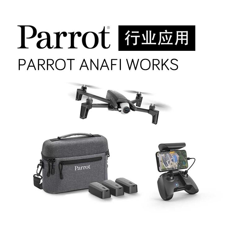 Máy bay điều khiển từ xa Pháp PARROT ANAFI WORK tiện tích hợp nhiều ngành công nghiệp thương mại giả